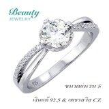 ซื้อ Beauty Jewelry เครื่องประดับผู้หญิง แหวนเพชร Forever Classic เงินแท้ 92 5 Sterling Silver ประดับเพชรสวิส Cz ขนาด 5 5 Mm รุ่น Rs2070 Rr เคลือบทองคำขาว ใหม่ล่าสุด
