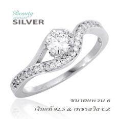 โปรโมชั่น Beauty Jewelry เครื่องประดับผู้หญิง แหวนเพชร Forever Classic เงินแท้ 92 5 Sterling Silver ประดับเพชรสวิส Cz รุ่น Rs2121 Rr เคลือบทองคำขาว ขนาดแหวน 5 6 และ 7 กรุงเทพมหานคร