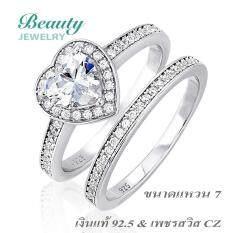 ราคา Beauty Jewelry เครื่องประดับผู้หญิง แหวนเพชร Heart Double Ring เงินแท้ 92 5 Sterling Silver ประดับเพชรสวิส Cz รุ่น Rs2072 Rr เคลือบทองคำขาว เป็นต้นฉบับ