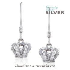 โปรโมชั่น Beauty Jewelry เครื่องประดับผู้หญิง ต่างหูมงกุฎเพชร Jewel Crown เงินแท้ 92 5 Sterling Silver ประดับด้วยเพชรสวิส Cz รุ่น Es2104 Rr เคลือบทองคำขาว Beauty Jewelry ใหม่ล่าสุด