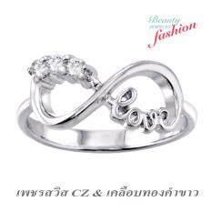 ขาย ซื้อ ออนไลน์ Beauty Jewelry เครื่องประดับผู้หญิง สำหรับวาเลนไทน์ Valentine S แหวนเพชร Eternity With Love ประดับเพชรสวิส Cz รุ่น Ra1803 Rr เคลือบทองคำขาว ขนาดแหวน 5 6 และ 7