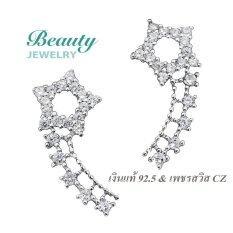 โปรโมชั่น Beauty Jewelryเครื่องประดับผู้หญิง ต่างหูดาวสไตล์เกาหลี เงินแท้92 5 Sterling SilverประดับเพชรสวิสCzรุ่นEs2061 Rrเคลือบทองคำขาว Silver