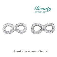 ซื้อ Beauty Jewelryเครื่องประดับผู้หญิง ต่างหูเพชรCz Eternityเงินแท้92 5 Sterling SilverประดับเพชรสวิสCzรุ่นEs2063 Rrเคลือบทองคำขาว Silver Beauty Jewelry ถูก
