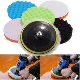 ซื้อ Beautymaker 7Pcs 3 5 6 7 Sponge Polishing Waxing Buffing Pads Kit Set Compound For Auto Car Intl