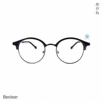 Beclear แว่นพร้อมเลนส์สายตาสั้น -200 ทรงกลม (BC3117T6)