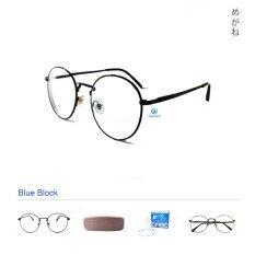 Beclear แว่นกรองแสงสีฟ้าค่าสายตาสั้น 475 ทรงหยดน้ำ สีดำ Blue Block แว่นถนอมสายตา แว่นกรองแสง แว่นสายตา แว่นตาสายตาสั้น ใน Thailand