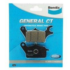 ขาย Bendix ผ้าดิสเบรคหน้า Wave 110I Md26 ออนไลน์