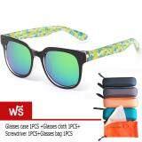 ขาย ซื้อ ออนไลน์ Best Fashion Korea Safety Sunglasses แว่นตากันแดดแฟชั่น รุ่น 15933 ฟรีกล่องใส่แว่นตา และผ้าเช็ดแว่นคละสี
