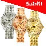 ราคา Best Geneva Korea Watch แพ็ค3 ชิ้น นาฬิกา ซื้อ 2 แถม 1 สีทอง สายแสตนเลสประดับเพชรสุดหรู นาฬิกาข้อมือผู้หญิง นาฬิกาสไตล์เกาหลี นาฬิกาแฟชั่น นาฬิกาเกาหลี นาฬิกาแพ็ค3ชิ้น ใหม่