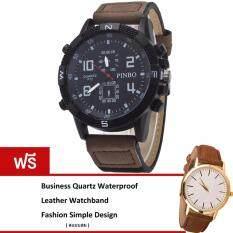 ขาย Best Military Sport Watch หรูหรานาฬิกาข้อมือ สายหนัง กันน้ำ รุ่น Bb0017 Black Brown ฟรี Business Quartz Waterproof Leather Watchband Best Selling ออนไลน์