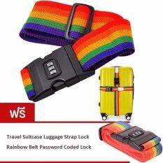 Best สายรัดกระเป๋าเดินทาง พร้อมรหัสล็อก Rainbow Travel Luggage Belt Suitcase Strap With Code Lock รุ่น Bb0053 Rainbow ซื้อ 1 ฟรี 1 Best ถูก ใน ไทย