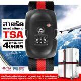 ขาย สายรัดกระเป๋าเดินทาง ตามมาตรฐานสากล Bez สายรัด กระเป๋า เดินทาง ใส่รหัส 3 หลัก แบบรัด 4 ด้าน ตามมาตรฐาน Tsa Luggage Straps Suitcase Belts Lc Xb Bez® ถูก
