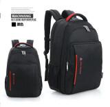 ราคา Biaowang กระเป๋าโน๊ตบุ๊ค 1315 Black ใหม่
