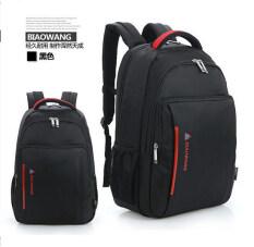 ราคา Biaowang กระเป๋าโน๊ตบุ๊ค 1315 Black เป็นต้นฉบับ