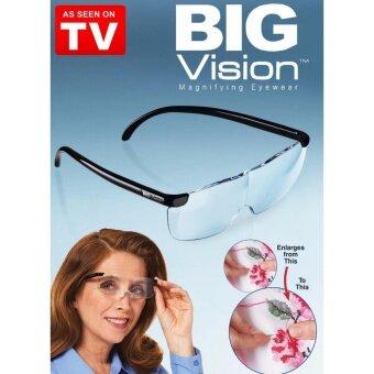 BIG VISION Glasses แว่นตาขยาย กำลังขยาย 160%