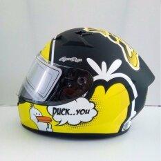 ขาย Bilmola หมวกกันน็อค Bilmola รุ่น Veloce What The Duck สีดำด้าน ตัวใหม่ล่าสุดที่พึ่งเปิดตัว ใน กรุงเทพมหานคร