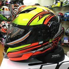 ส่วนลด สินค้า หมวกกันน็อก หมวกกันน็อค หมวกกันน๊อก หมวกกันน๊อค Bilmola Explorerr สี แดง เหลือง Fuse Red Yellow Big Bike And Motorcycle Helmet