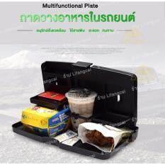 ราคา ถาดวางอาหาร เครื่องดื่ม เบาะหลังรถ ในรถยนต์ แบบพับเก็บได้ พร้อมที่วางแก้ว สีดำ Black Car Seat Table Drink Food Cup Diving Tray ใหม่ ถูก