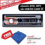 ราคา Black Magic วิทยุติดรถยนต์ วิทยุ เครื่องเสียงติดรถยนต์ เครื่องเสียงรถยนต์ แบบ 1 Din Bmg 218Dvd ใหม่ล่าสุด