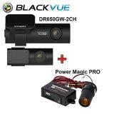 ราคา Blackvue Dr650Gw 2Ch Built In Wi Fi Full Hd Car Dvr Recorder 64Gb With Power Magic Pro Black Intl ออนไลน์