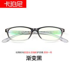ราคา แว่นตากรองแสงสีฟ้าจากคอมพิวเตอร์และโทรศัพท์ Unbranded Generic ใหม่