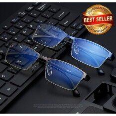 Blue Light Protection แว่นตากรองแสงสีฟ้า คอมพิวเตอร์ โทรศัพท์ ปกป้องสายตา เลนส์ถนอนสายตา.