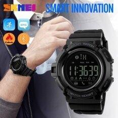 แบรนด์นาฬิกากันน้ำฟิตนาฬิการะยะไกลกล้องโทรเตือนเครื่องนับแคลอรี่ Bluetooth ดูกีฬา นานาชาติ 1245 Bounabay ถูก ใน จีน