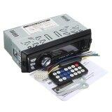 ขาย Bluetooth Car Stereo Audio In Dash Fm Aux Input Receiver Sd Usb Mp3 Radio Player Intl เป็นต้นฉบับ