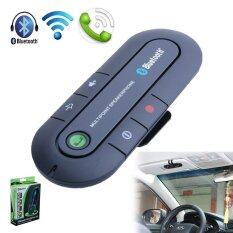Bluetooth Hands Free Car Kit Wireless Portable Multipoint Sun Visor In Car Remote Control เป็นต้นฉบับ