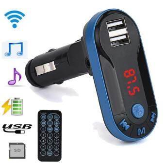 เครื่องส่งสัญญาณ FM ไร้สาย Bluetooth MP3 Player แฮนด์ฟรีรถชุดยูเอสบีทีเอฟเอสดี REMOTE - INTL-