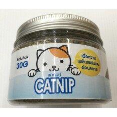 Bok Bok Catnip หญ้าแคทนิป (กระปุก) เพื่อความเพลิดเพลินและผ่อนคลาย สำหรับแมว  30 กรัม