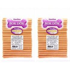 ซื้อ Bok Dok Chicken Stick 5 For Dog Chicken Flavor 500G X 2 Packs บ๊อกด๊อก สติ๊กไก่ รสไก่ 8853527035251 2 ถูก Thailand