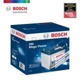 ราคา ราคาถูกที่สุด Bosch แบตเตอรี่ แบบกึ่งแห้ง 0092S47020 42B24L สำหรับ Honda Jazz 2004 2014