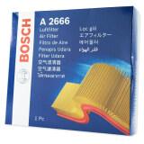 ขาย Bosch ไส้กรองอากาศ 0986Af2666 สำหรับ Honda Jazz 1 5 S Rs ปี08 13 Freed Brio 1 20 Brio Amaze 1 2 City City Cng ปี 08 13 Bosch