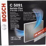 ส่วนลด สินค้า Bosch ไส้กรองแอร์ C 5091 Honda Accord 2008 Civic 2006 Cr V 2007 Elicion Inspire Legend Odyssey 2004 08 Stream กรองอากาศภายในห้องโดยสารแบบมีแผ่นคาร์บอน