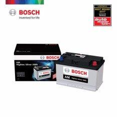 ทบทวน ที่สุด Bosch Din Batteries แบตเตอรี่แบบกึ่งแห้ง Din78R 78Amp สำหรับนิสสัน นาวาร่า Nissan Navara