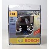 ขาย ซื้อ ออนไลน์ Bosch หลอดไฟหน้ารถยนต์ H3 55W รุ่น All Weather Plus สำหรับหลอดไฟหน้า และ ไฟตัดหมอก
