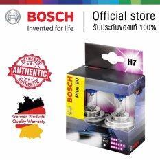ขาย Bosch ไฟหน้ารถยนต์ และ จักรยานยนต์ รุ่น Plus90 H7 สำหรับ ไฟหน้าเเละไฟตัดหมอก วัสดุคุณภาพสูง ทนทานต่อทุกการใช้งาน ถูก ใน กรุงเทพมหานคร