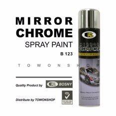 ขาย Bosny บอสนี่ สีสเปรย์ โครเมี่ยม กระจกเงา Mirror Chrome Spray 270Cc ใน กรุงเทพมหานคร