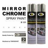 โปรโมชั่น Bosny บอสนี่ สีสเปรย์ โครเมี่ยม กระจกเงา Mirror Chrome Spray 270Cc X 2 กระป๋อง ถูก