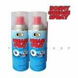 โปรโมชั่น Bosny จารบีขาว สเปรย์หล่อลื่นโซ่ Grease Spray 200 Ml 2 กระป๋อง ใน กรุงเทพมหานคร