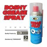 Bosny สเปรย์หล่อลื่นโซ่ Grease Spray 400 Ml เป็นต้นฉบับ