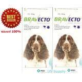 Bravecto สุนัข 10 20 กก 2 กล่อง ยากิน ป้องกันและกำจัดเห็บหมัด ไรขี้เรื้อน กันได้นาน 3 เดือน Exp 06 2019 ส่งฟรี Kerry ถูก