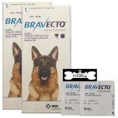 ส่วนลด Bravecto For Large Dogs รักษาการติดเห็บ และหมัดในสุนัข ชนิดเม็ด สำหรับสุนัขขนาดใหญ่ นน มากกว่า 20 40 Kg 2 Units Bravco Thailand