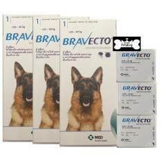 ขาย Bravecto For Large Dogs รักษาการติดเห็บ และหมัดในสุนัข ชนิดเม็ด สำหรับสุนัขขนาดใหญ่ นน มากกว่า 20 40 Kg 3 Units Thailand ถูก