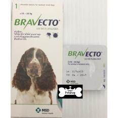 ความคิดเห็น Bravecto For Medium Sized Dogs รักษาการติดเห็บ และหมัดในสุนัข ชนิดเม็ด สำหรับสุนัขขนาดกลาง นน มากกว่า 10 20Kg