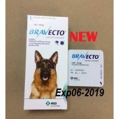 โปรโมชั่น Bravectoบราเวคโต20 40กก 1เม็ดกินแก้เห็บหมัดได้ถึง3เดือนสำหรับสุนัข ถูก