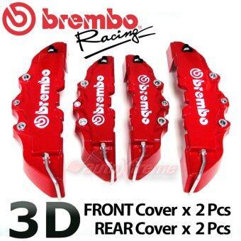 VANDER ใหม่ ABS Universal Disc BRAKE Caliper ครอบคลุมด้านหน้าและด้านหลัง-4 ชิ้น (สีแดง)