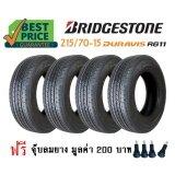 ขาย Bridgestone 215 70 15 R611 4 เส้น ปี 18 ฟรี จุ๊บลมยาง 4 ตัว กรุงเทพมหานคร ถูก