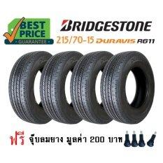 Bridgestone 215 70 15 R611 4 เส้น ปี 18 ฟรี จุ๊บลมยาง 4 ตัว เป็นต้นฉบับ